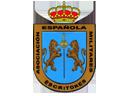 escudo_transp_aeme