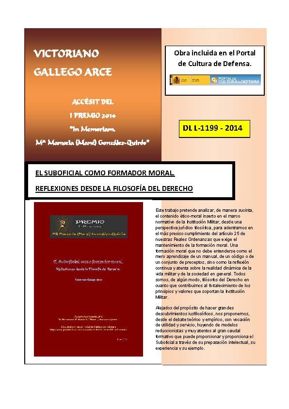MANÉ. PREMIO. Accésit I Premio 2014
